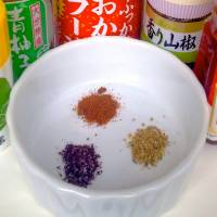 <em>Sansho,</em> spice and other seasonings nice
