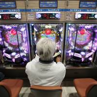 Ball and chain: gambling's darker side