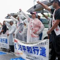 2,100 join rally against Futenma base relocation