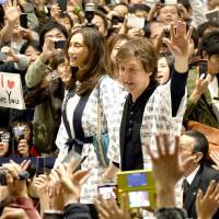 McCartney set to play Budokan for first time since '66 invasion