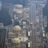 The Oi nuclear plant in Fukui Prefecture, including reactors 3 and 4 at the bottom, are seen in July 2013. | KYODO