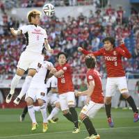Sekine strike helps Reds sink Cerezo