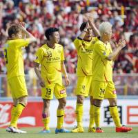 Kudo goal gives Reysol triumph over Antlers