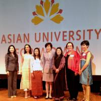 Educating Asian women paying off for Japan Inc.