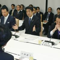 Success of 'Abenomics' hinges on immigration policy