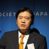 Lixil chief says quota system needed to promote female execs in Japan