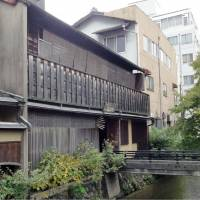 Kyoto to rent out old Meiji Era town house