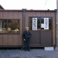 Toshio Hiratsuka, the 89-year-old reporter, editor and publisher of the Oshika Shimbun, stands outside his small office in Ishinomaki, Miyagi Prefecture.  | AFP-JIJI