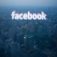 How Chinese officials 'like' Facebook