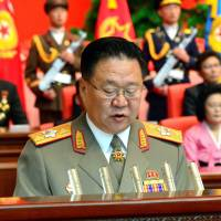 N. Korea replaces unofficial No. 2 man