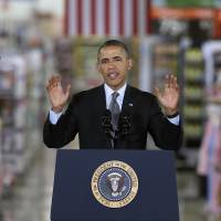 Obama unveils steps on renewable energy
