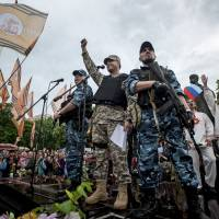 Ukrainian security forces riven by mistrust