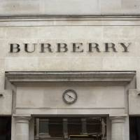 British flags fly Wednesday outside a Burberry garment store, operated by Burberry Group Plc, in London. | BLOOMBERG