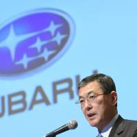 Fuji Heavy Industries Ltd. CEO Yasuyuki Yoshinaga holds a news conference in Tokyo on Friday. | AFP-JIJI