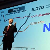 SoftBank tops archrival Docomo for first time on record profit