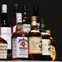 Suntory to focus for now on repaying Beam debts