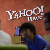 Yahoo won't buy EAccess