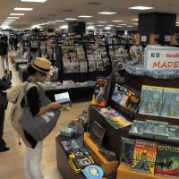 Kinokuniya revamps foreign books section