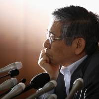 BOJ steps up growth 'rhetoric'