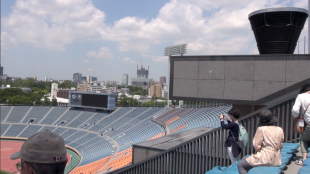 [VIDEO] National Stadium tour