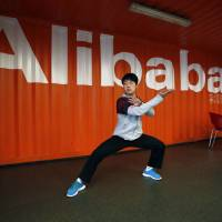 China's Alibaba Group aiming to raise $1 billion in IPO