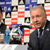 Zaccheroni sticks to his guns despite surprise Okubo choice