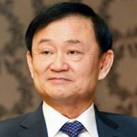 Fugitive ex-Thai leader Thaksin visiting Japan: sources