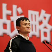 Self-made Alibaba founder's unlikely Chinese success story leads to IPO