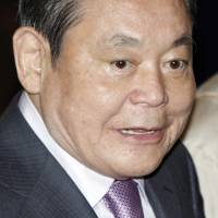 Samsung chairman stable after hospitalization for heart attack