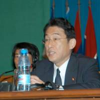Foreign Minister Fumio Kishida speaks Monday during the First TICAD V Ministerial Meeting in Cameroon's capital of Yaounde. | KYODO
