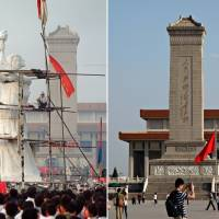 Tiananmen leader says U.S. 'didn't care' about crackdown