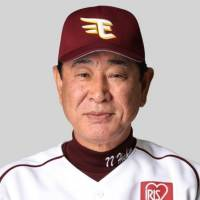 Eagles skipper Hoshino sidelined by herniated disk