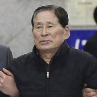 South Korean ferry owner formally arrested