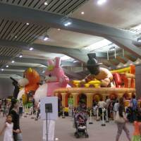 Kids enjoy last year's Fuwa Fuwa Kids Adventure in Osaka