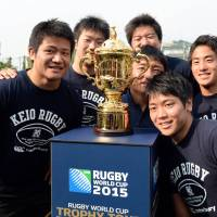 Rugby World Cup trophy visits Tokyo