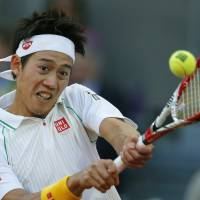 Injured Nishikori pulls out of Rome Masters