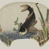 Katsushika Hokusai's 'Carp and Iris' (1808-13)   | WILLIAM STURGIS BIGELOW COLLECTION; PHOTOGRAPH © 2014 MUSEUM OF FINE ARTS, BOSTON. ALL RIGHTS RESERVED