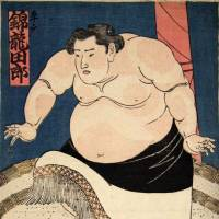 'Sumo Wrestlers in Ukiyo-e: Ishiguro Kazuyoshi Collection'