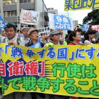 Protesters gather in front of Prime Minister Shinzo Abe's office to protest against his move to reinterpret the war-renouncing Article 9 of the Constitution.  | YOSHIAKI MIURA