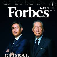 Forbes magazine launches Japanese-language version