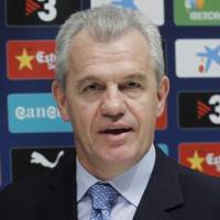 Javier Aguirre | REUTERS, KYODO