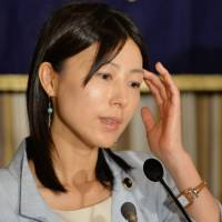 Tokyo lawmaker calls for change as Your Party asks for voice analysis
