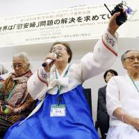 Former wartime 'comfort women' from South Korea and the Philippines hold a news conference on June 2 in Tokyo, following a rally. | KYODO