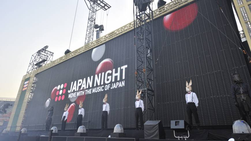 Grand finale: Mysterious characters line the stage ahead of Sekai no Owari's set on the second day of Japan Night.