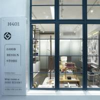 Window on Japan: The Good Design Store flagship opened May 1 at 35 Aberdeen Street, Central Hong Kong. | THE GOOD DESIGN STORE