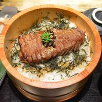 What's: Fine Matsusaka beef in a restaurant as unusual as its name