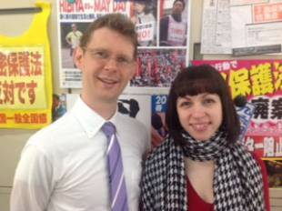 Adrian Ringin and Katie Martin are the first sexual harassment officers to be appointed by General Union
