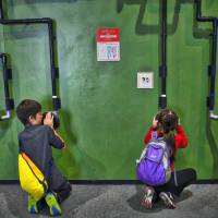 Big day out: The Osaka Science Museum  | JASON JENKINS