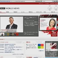Breaking news: The BBC is planning to launch a Japanese-language news website, in addition to its local corporate site. |  BBC Worldwide