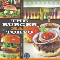 Guide to Tokyo burgers returns with a new edition